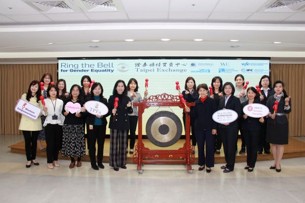 Taipei Exchange